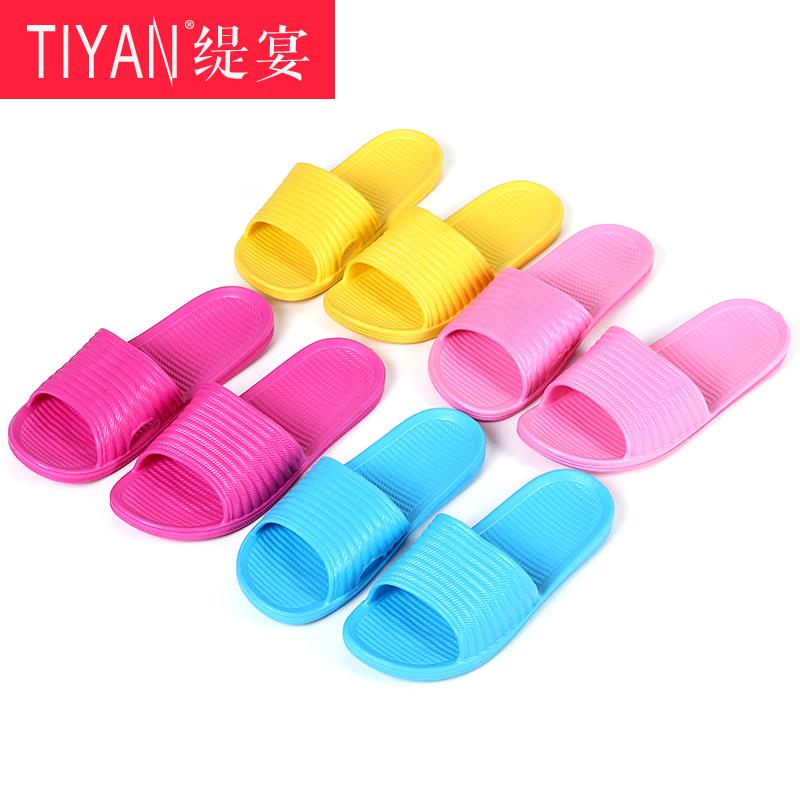 夏季男女情侣家居浴室洗澡拖鞋居家防滑室内塑料夏天拖鞋凉拖特价