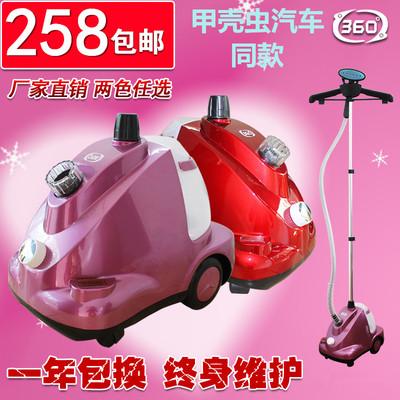 360家用 蒸汽熨斗挂烫机 正品包邮烫衣服电熨斗挂式 甲壳虫 F6