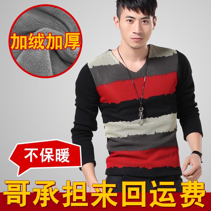 莱克帝卡新款冬装加绒保暖长袖T恤修身V领t恤加厚加毛打底衫包邮
