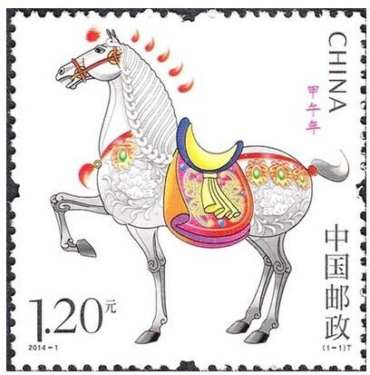 2014年新中国邮品 2014-1 甲午年第三轮马年生肖邮票 带荧光 保真