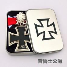 正铁十字勋章 赠盒 银色橡树叶 德国 一级骑士 COS 二战电影道具
