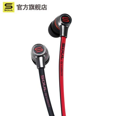 [限时特惠] soul SL49音乐发烧HIFI重低音降噪入耳式面条线控耳机 耳塞式耳麦