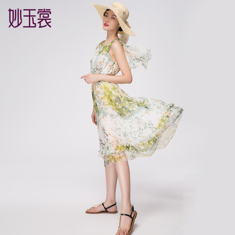 妙玉裳桑蚕丝真丝连衣裙欧美大牌印花女装碎花波西米亚长裙沙滩裙