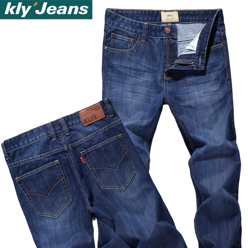 2014男士薄款牛仔裤直筒 韩版修身水洗透气男裤牛仔裤 潮