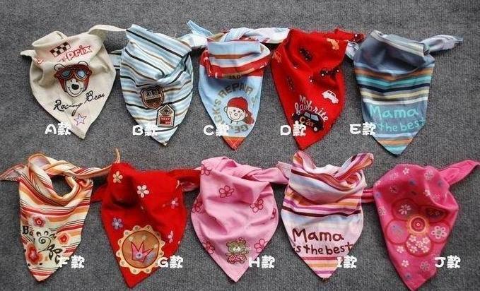 十款组三角巾口水巾 100% 环保全棉围兜头巾领巾/多用途包头
