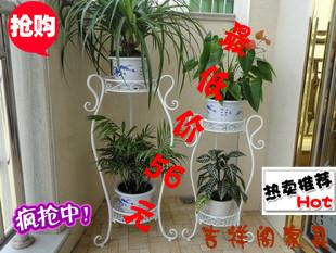 包邮 铁艺田园花卉/绿植花架地面多层落地白色 室内阳台客厅欧式