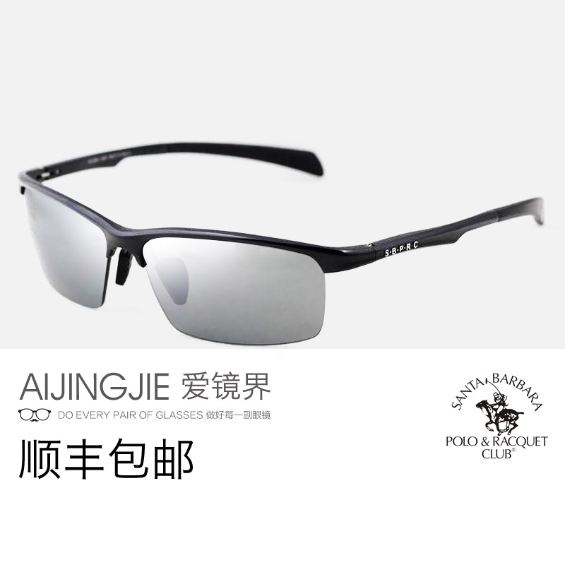 圣大保罗铝镁偏光墨镜男士 正品驾驶司机眼镜 商务太阳镜 PO0261