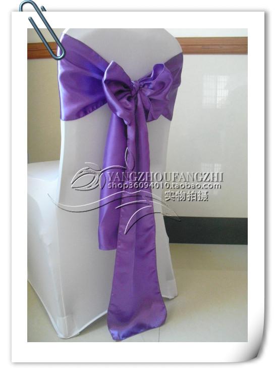 婚庆宴会紫色色丁缎带蝴蝶结饰带,椅子绑带