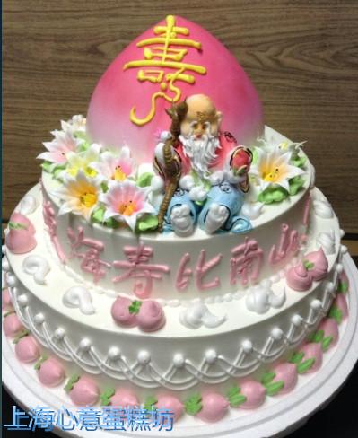 老人祝寿寿桃老寿星公蛋糕 上海过60 80大寿蛋糕速递同城配送上门