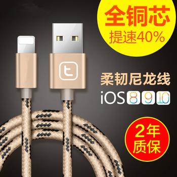 正版原装正品iPhone6Plus手机数
