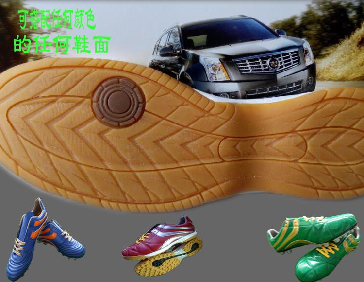 跃奥 RHEAS IC牛筋平底足球鞋  专业个人团体可订制