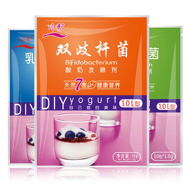 买2套送酸奶机 双歧杆菌七菌/五菌/乳酸菌酸奶专用菌粉发酵剂菌