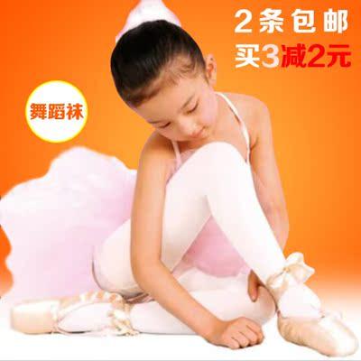 [今日特价] 秋冬外穿儿童连裤袜 女童打底裤袜宝宝加绒白色专业舞蹈袜丝袜子