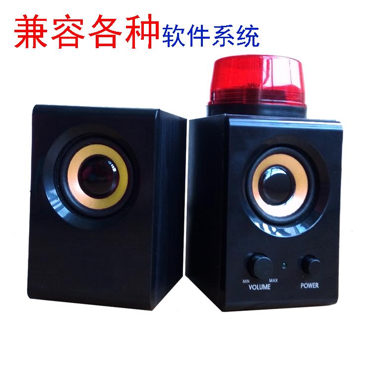 煤矿安全监测监控系统专用声光报警器地面报警音箱音响质量标准化