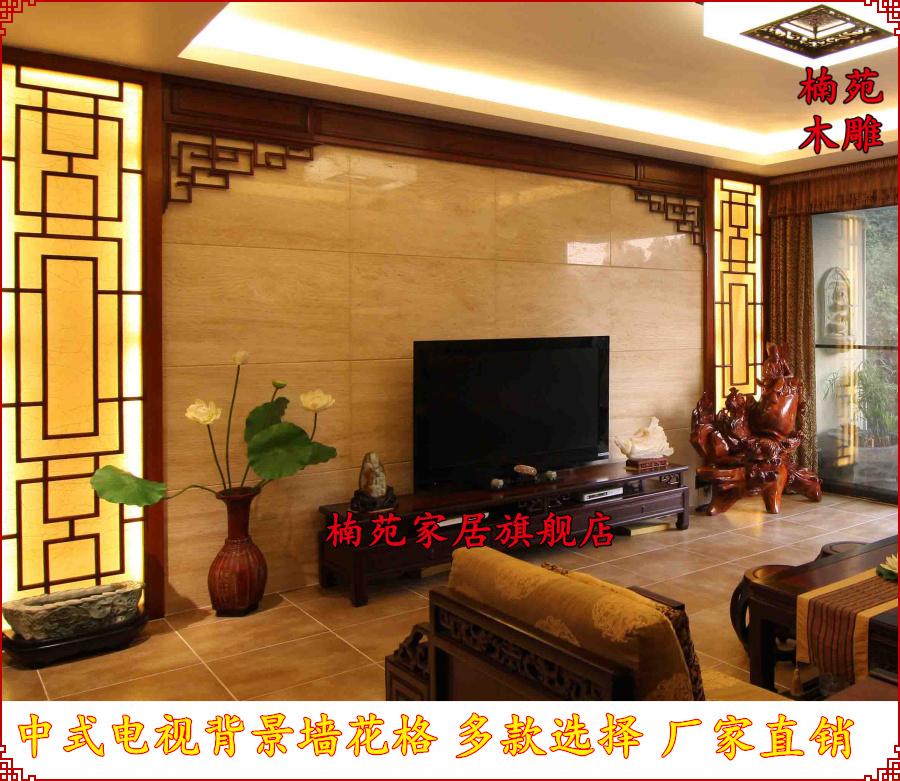 东阳木雕客厅电视背景墙中式装修隔断屏风 仿古门窗实木镂空花格图片