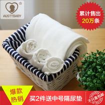 澳斯贝贝 婴儿尿布纱布宝宝尿片医用可洗竹纤维棉纱新生儿用品