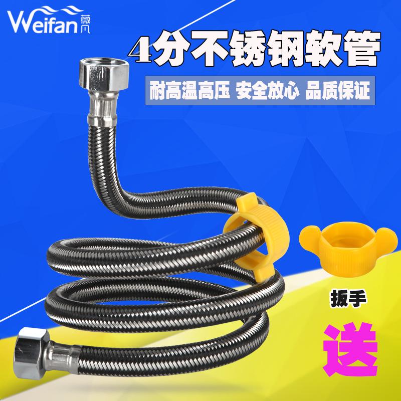 管进水软管马桶热水器软管