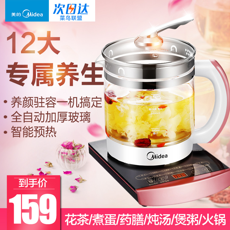 烧水全自动玻璃多功能电热花茶壶煮茶器养生加厚