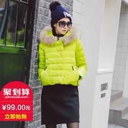天天特价花溪◆海系列品牌折扣专柜女装2016冬90绒毛领羽绒服聚