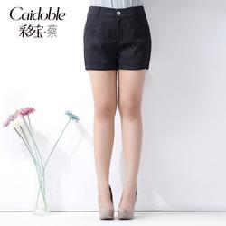 [新品尝鲜价]采多宝加大码女装2015夏季新款胖MM韩版时尚百搭修身显瘦短裤