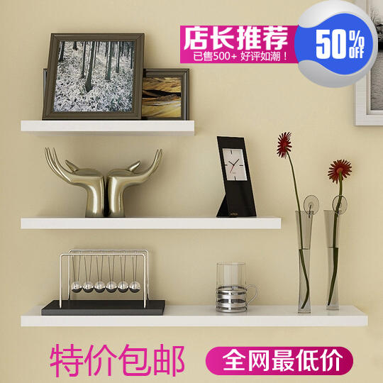 包邮搁板隔板置物架一字隔板机顶盒墙上壁挂架装饰架背景墙创意