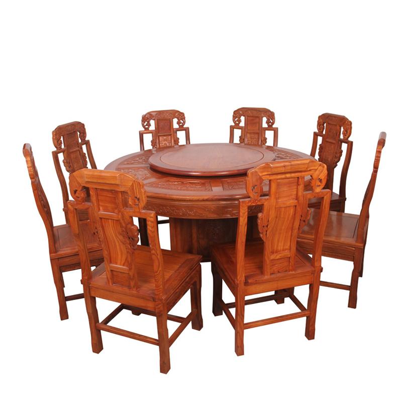 中式花梨木餐桌圆桌餐台实木饭桌圆桌红木餐桌椅组合小户型家具