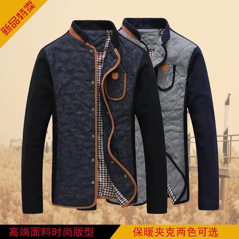 14新款春秋男士休闲夹克外套青年男装韩版修身棒球领拼接上衣外套