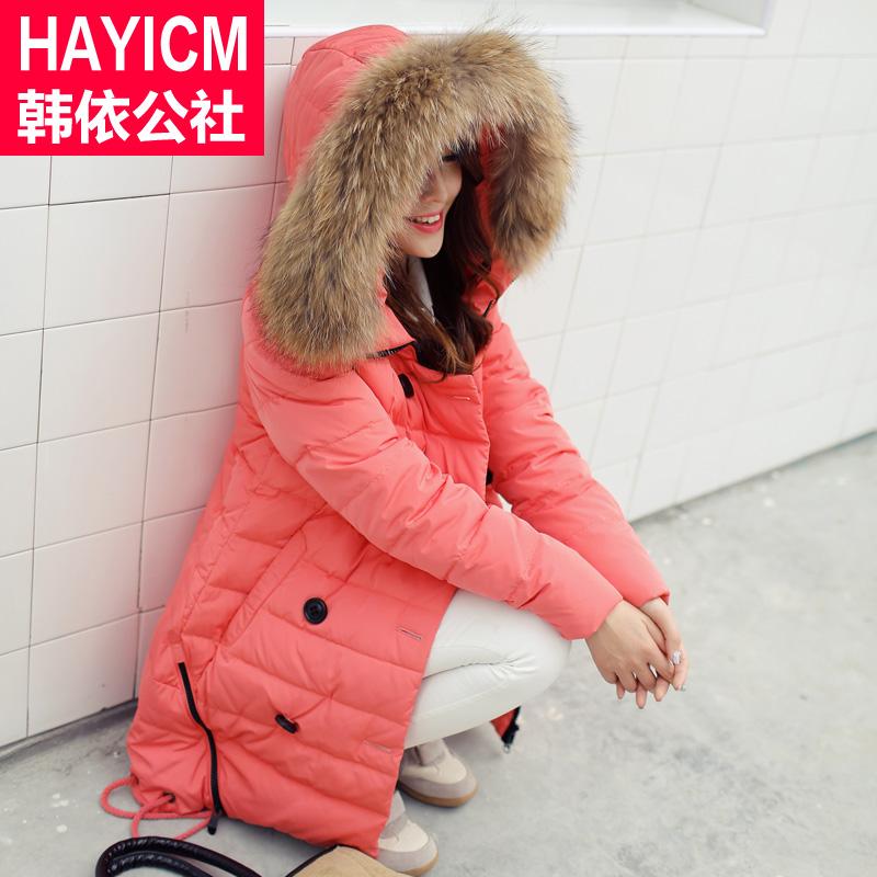 韩依公社 羽绒服女装2014冬季新款大毛领羽绒服女中长款加厚羽绒
