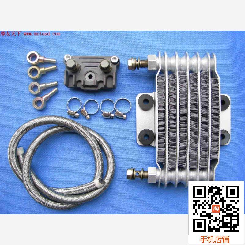 卧机弯梁本田车系摩托车改装机油冷却器铝制散热器管箍锁定