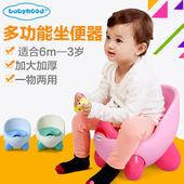 加厚儿童坐便器  加大号男女宝宝座便器婴幼儿小孩马桶圈便盆尿盆