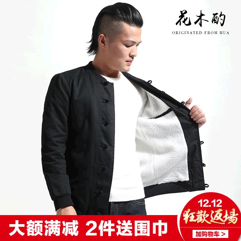 中国风男装外套秋冬季复古青年盘扣男士唐装加绒加厚大码休闲夹克