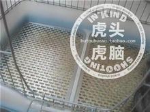 不卡脚达洋 R52C/51/50 F12/11 兔子龙猫笼子 不锈钢底网 双片
