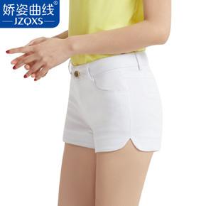 2015夏装新款女士休闲白色短裤女夏季修身热裤显瘦韩版潮弹力薄款