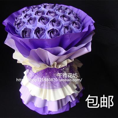 新品34朵川崎折纸玫瑰银粉玫瑰花束材料包成品七夕节单支花束包装