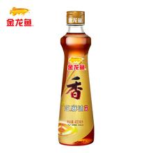 凉拌 调味 人气爆款 400ml 金龙鱼 香油 纯芝麻油 天猫超市