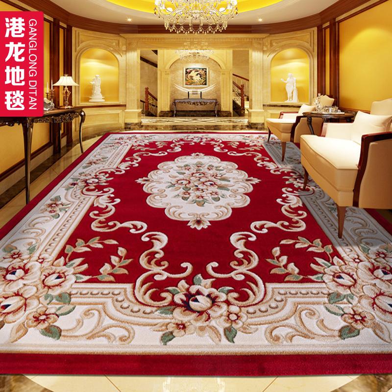 欧式地毯客厅沙发茶几垫卧室满铺床边长方形简约现代