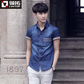 领拓2015夏季原创 男装修身男士牛仔短袖衬衫男衬衣 韩版休闲衬衣