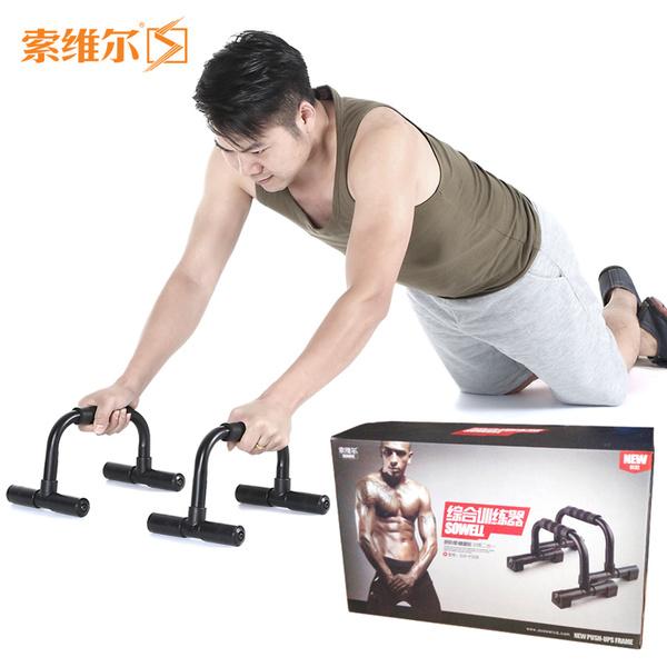 热销健身器 索维尔健腹轮健身器材家用练腹肌