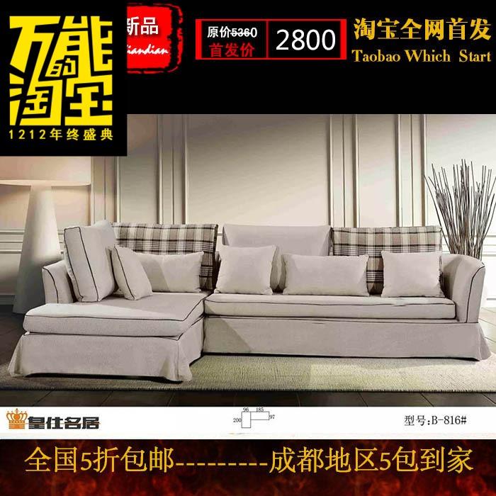布艺沙发小户型组合 客厅沙发组合 北欧宜家沙发特价包邮