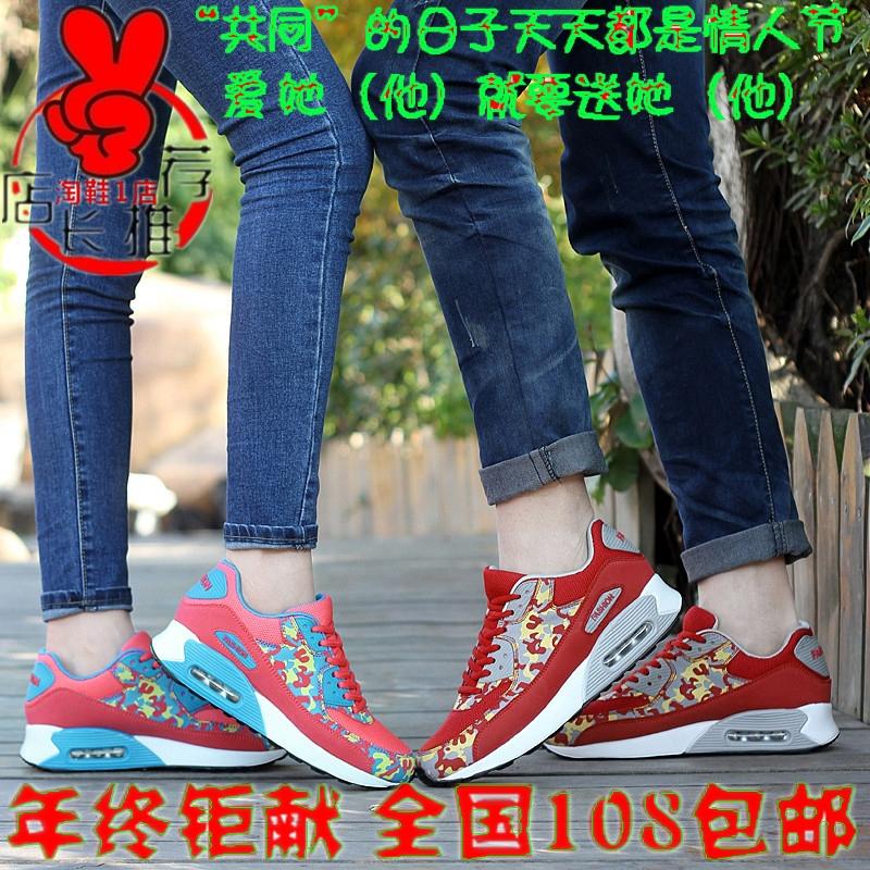 秋冬新款跑步鞋女情侣鞋超轻休闲运动鞋旅游鞋气垫鞋阿甘鞋学生鞋