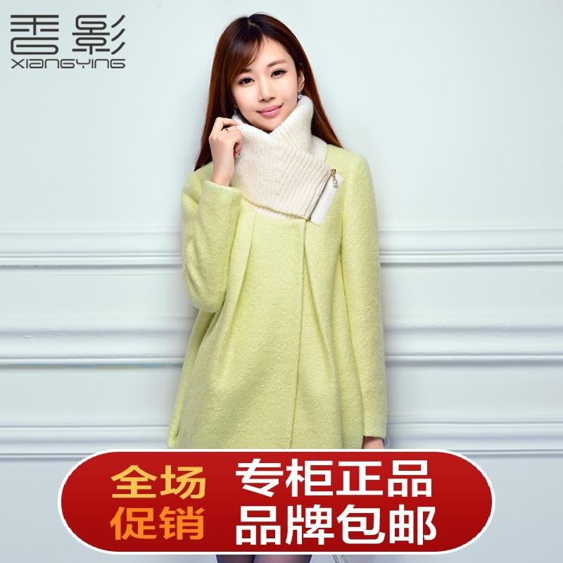 香影毛呢大衣专柜正品2014冬装新款韩版时尚修身中长款单排扣外套
