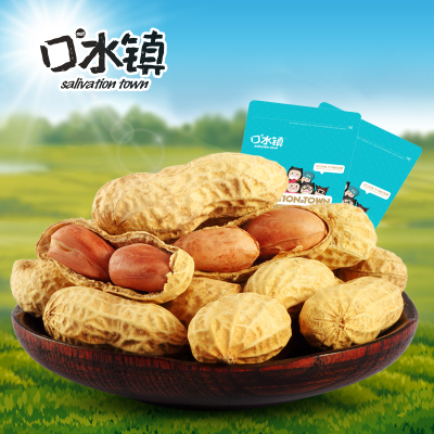 【口水镇】零食 山东特产小吃 脆皮花生128g 奶香味