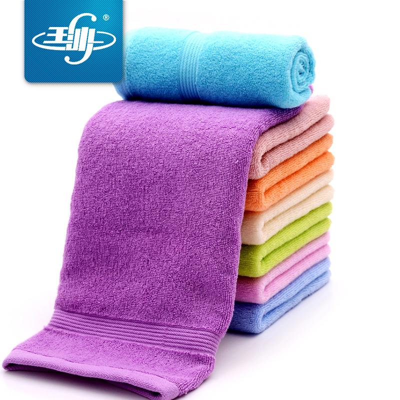 三条装 玉沙毛巾 纯棉洗脸毛巾 超强吸水干发毛巾面巾全棉大毛巾