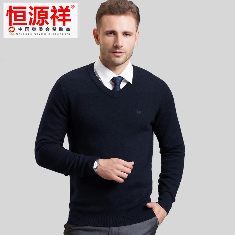 恒源祥羊毛衫新款冬季男士v领羊毛衫加厚毛衣中年直筒纯色羊毛衫