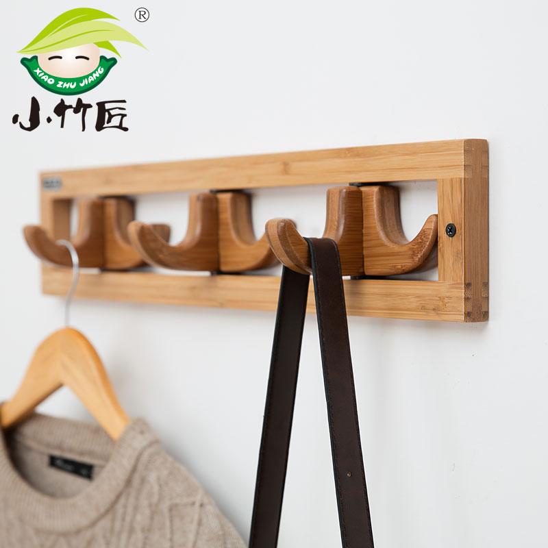 挂衣钩壁挂衣帽架挂衣架简约现代创意排钩实木衣钩