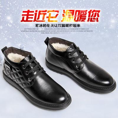 2015冬季男士棉鞋真皮休闲皮鞋男羊皮毛一体加厚加绒保暖高帮男鞋
