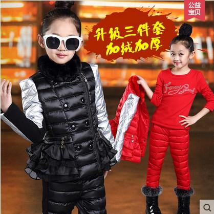 大童装宝宝冬装女装13岁女童羽绒棉衣套装儿童宝宝卫衣三件套加厚