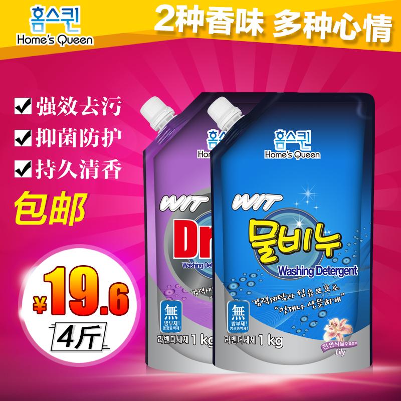 韩国进口虹丝克润洗衣液4斤 强效去污抑菌持久清香不伤手正品促销