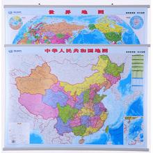 孩子爱看2017全新版中国地图挂图世界地图挂图1.1米防水覆膜家用中学生地图学习地理简明教育版中华人民共和国地图