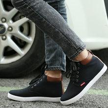 透气滑板鞋 系带舒适高帮板鞋 男式休闲鞋 韩版 高帮鞋 潮男鞋 爱金森